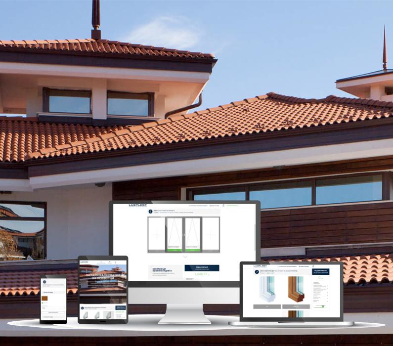 Онлайн калкулатор за прозорци